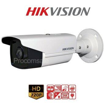 Harga HIKVISION DS-2CE16C0T-IT3 1MP EXIR 40m Smart IR IP66