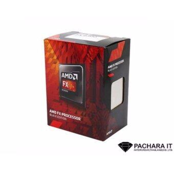 Harga CPU AMD AM3+ FX-8300 3.3 GHz