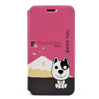 Harga Siam Tablet Shop DOZO Dog เคส OPPO F1s (A59) (สีชมพู)