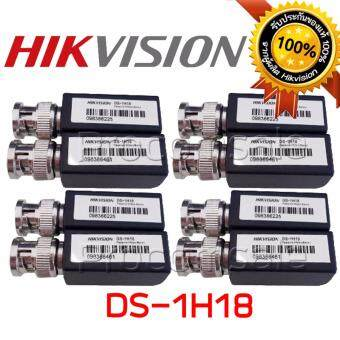 Harga Hikvision Video Balun HD DS-1H18 ((Set 4))