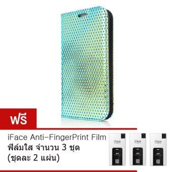 Harga iFace Perfect Storm Case for Galaxy Note2 - Blue
