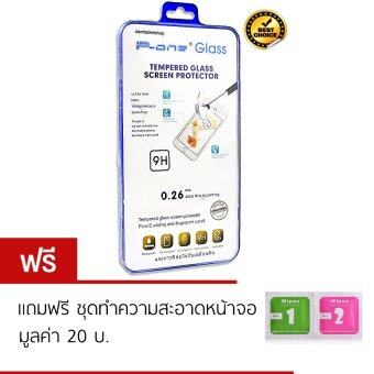 Harga Siam Tablet Shop กระจกนิรภัย Lenovo Vibe Shot / Z90 (Tempered Glass)