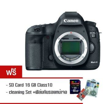 Harga Canon EOS-5D Mark III Body - Black ประกัน EC-Mall