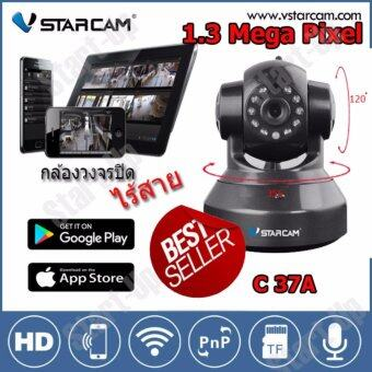 Harga VSTARCAM CCTV Smart IP Camera C37A (Black)
