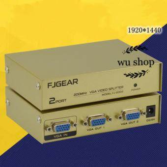 Harga VGA Video Splitter - 1 in to 2 Out - 1 PC to 2 Monitors 1x2