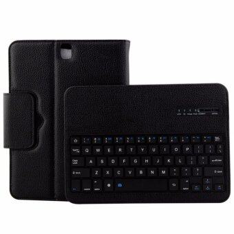Harga For Samsung Galaxy Tab S3 9.7 T820 T825 T829 Magnetically Detachable ABS Bluetooth Keyboard PU Leather Case Cover, Black - intl