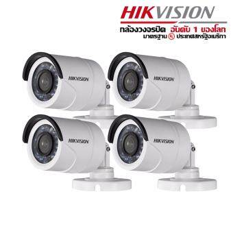 Harga HIKVISION DS-2CE16D0T-IR HDTVI 2MP 2.8mm x 4(White)