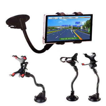 Harga 360 degree Car Windshield Dashboard Mount Cell Phone Holder Bracket Stands For Samsung iPhone MP3 MP4 iPod GPS HTC Smartphone (Black)