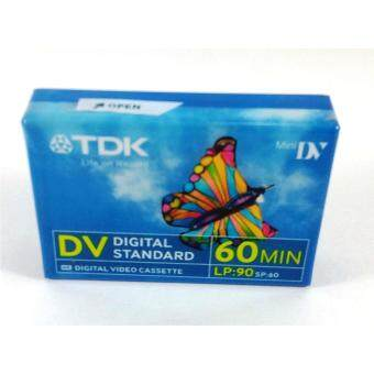 Harga TDK Mini Digital Video Cassette 60min (Pack 1 pc.)