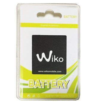 Harga Phone Battery for Wiko Bloom