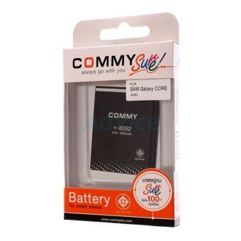 Harga COMMY Battery Core (I8262)