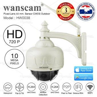 Harga Novagear Wanscam รุ่น HW0038 HD H.264 Onvif 1.0 Megapixel Waterproof IP Camera Pan/Tilt Dome Outdoor Wireless PTZ IP Camera WIFI CCTV