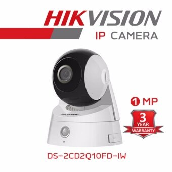 Harga HIKVISION DS-2CD2Q10FD-IW 1MP PIR WIFI CUBE PT CAMERA