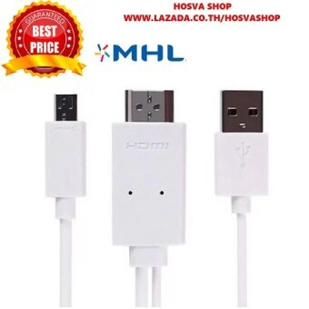 Harga สาย MHL HDTV TO HDMI สำหรับ Samsung Note3/Note 4/S6/S5/S4/TAB (White)