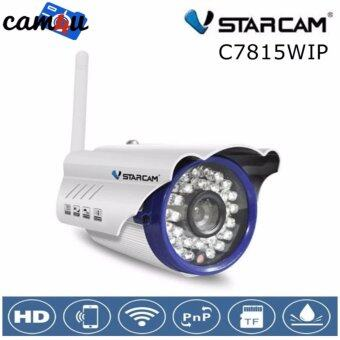 Harga VSTARCAM IP Camera WIFI กล้องวงจรปิด C7815WIP (White)