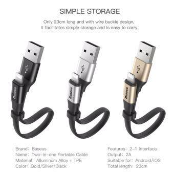 Harga Baseus Two-in-one Portable Cable for Android &iOS - intl