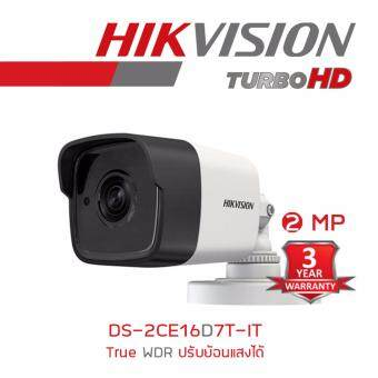 Harga Hikvision HDTVI DS-2CE16D7T-IT 2MP True WDR