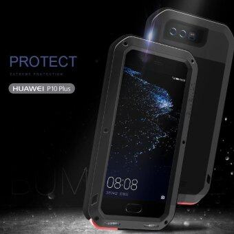 Harga LOVE MEI Drop-proof Snow-proof Dust-proof Powerful Case Phone Cases for Huawei P10 Plus - Black - intl