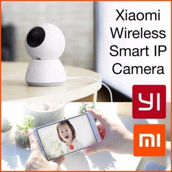 Harga Xiaomi JTSXJ01CM Mijia Wireless Smart IP Camera Home Security System Panorama Motion - intl
