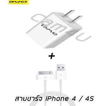 Harga Cam4U Awei C-600 Adapter Out Put 2.0A Travel Charger (White)+สายชาร์จ iPhone 4 / 4S