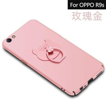 Harga NEW Matting Anti-fall Hard Plastic/PC matting anti-fall Phone Case / Phone shell/ Phone cover/Phone protector For Oppo R9s Oppo R9 sOppo R 9sOppoR9soppo r9s( 1 X Phone Case + 1 X Tempered Glass Film + 1 X Ring Holder ) - intl