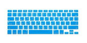 "Harga HRH Thai Silicone US Keyboard Cover Skin for Apple Macbook Pro Retina 13""15""17""MAC Air 13 (Turquoise) - Intl"