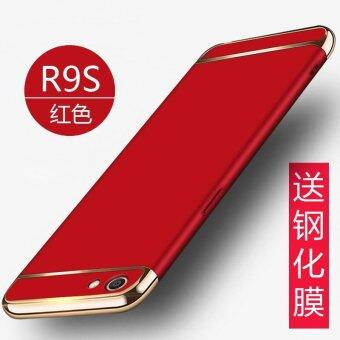 Harga NEW Comfortable Hard Plastic/PC matting anti-fall Phone Case / Phone shell/ Phone cover/Phone protector For Oppo R9s Oppo R9 sOppo R 9sOppoR9soppo r9s( 1 X Phone Case + 1 X Tempered Glass Film ) - intl