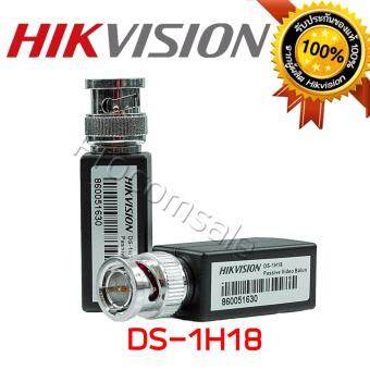 Harga Hikvision Video Balun HD DS-1H18