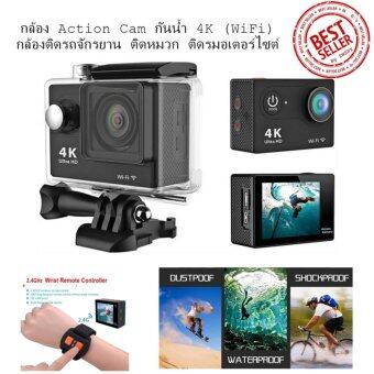 Inspy  Action Cam  4K (WiFi)