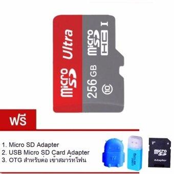 JJ Memory card 256GB Micro SD Card Class 10 Fast Speedแถมฟรีของแถม3