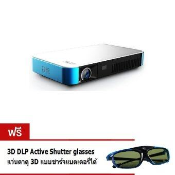 Mastersat XGIMI Z3 DLP 3D Android 1280x800 Projector Full HD 1080P with Bluetooth แถมฟรี 3D glasses