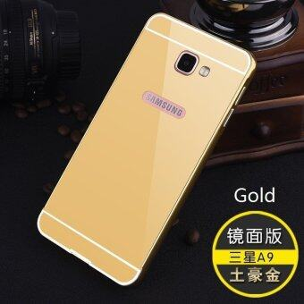 Metal Frame Mirror Back Cover Case For Samsung Galaxy A9 Pro (Gold)- intl