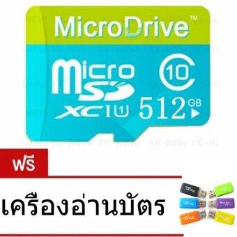 Micro Memory SD/TF Card Calss 10 512GB - intl