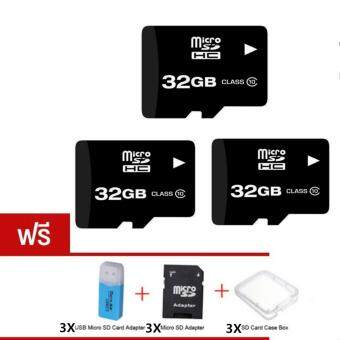 Micro SD Card 32 GB Class 10 Fast Speed+Micro SD Adapter+SD CaseBox+USB Micro SD Card Adapter 3ชุด