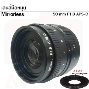Harga Mirrorless 50 mm F/1.8 APS-C (มือหมุน) for fujifilm