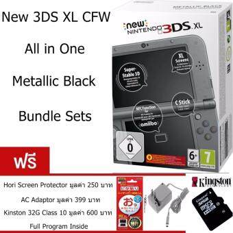 New 3DS XL CFW All in One Metallic Black Bundle Sets