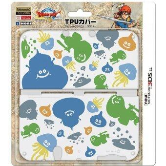 Nintendo 3DS LL / XL Dragon Quest VIII TPU Cover