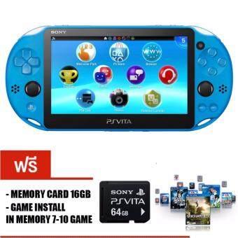 PS vita 2000(PCH-2000)(Aqua Blue) พร้อมเกมเต็มเม