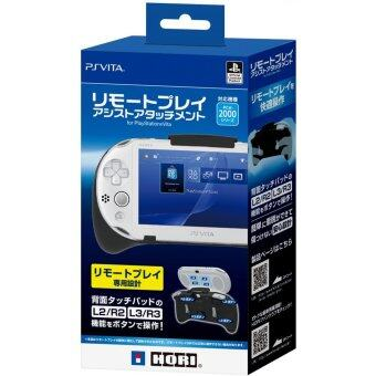 Harga PS Vita Remote Play Assist Attachment for Playstation Vita Slim