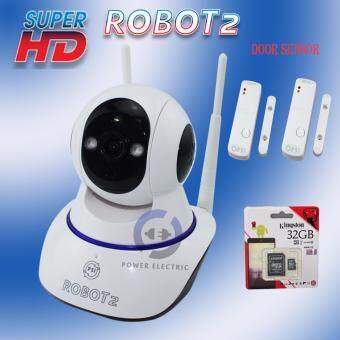 PSI ROBOT ???????????? ???????? ONLINE ???????????? WIFI IP CAMERA SECURITY SUPER HD & How To Buy Psi ???????????? Psi Ip Wifi Robot2 Camera ?????? Door ... pezcame.com