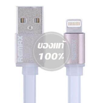 Remax CLEAR Quick Charge and Data Cable สายชาร์จ Lightning foriPhone 5 / 5C / 5S / 6 / 6 Plus / iPad (สีขาว)