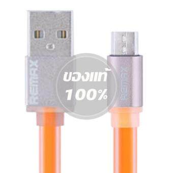 Remax CLEAR Quick Charge and Data Cable สายชาร์จ Micro USB forSamsung / Android (สีส้ม)