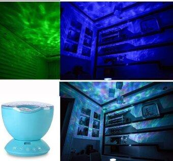 Romantic Colorful Aurora Sky Holiday Gift Cosmos Sky MasterProjector LED Starry Night Light Lamp Ocean Wave Projector - intl