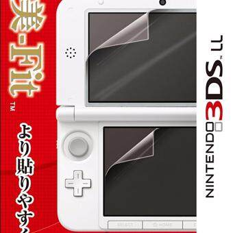 Screen Protector Film for 3DS LL (Anti Finger Print)