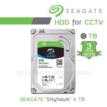 Seagate SATA-III SkyHawk 4TB Internal Hard Drive For CCTV - ST2000VX007