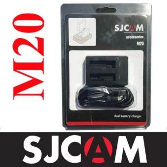 SJCAM DUAL-SLOT CHARGER FOR M20 แท้