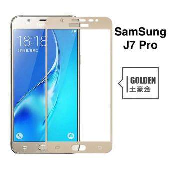 Tempered GLASS tib JDO ฟิลม์ เต็มจอ J7 Pro Tempered Glass Film Forsamsung J7 Pro 2017 Screen Protector (gold)
