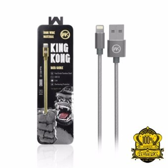 Harga WK KING KONG DATA CABLE WDC-013I (FOR IPHONE) Silver