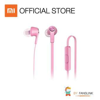 Xiaomi Mi In-Ear Headphones Basic หูฟัง (แท้)