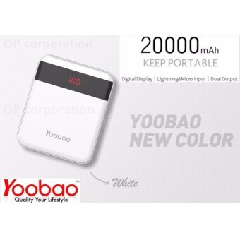 Yoobao แบตเตอรี่สำรอง power bank 20000mAh LED Dual Output Universal S20Pro(white)